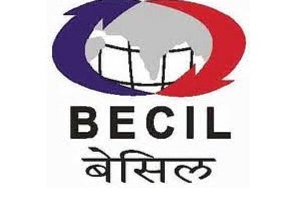 105 vacancies in basil 10th pass can also apply by clicking on the application