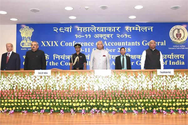cag said in the direction of the result based audit president