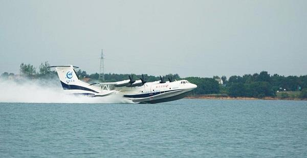 china made large amphibious aircraft ag600 completes high speed