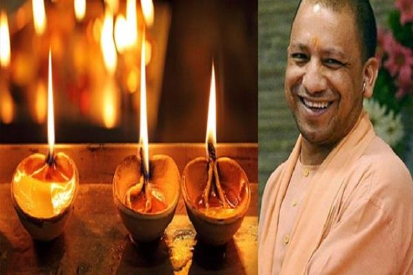 cm yogi will remove arti aarti from three lakh lamps