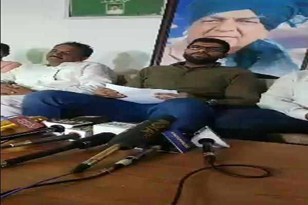 digvijaya chautala s press conference live