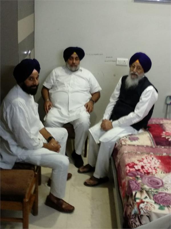sukhbir badal and majithia meet avtar singh makar