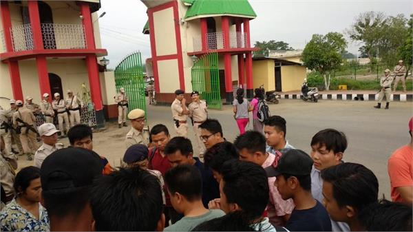 manipur university conditions laid down by the teachers association