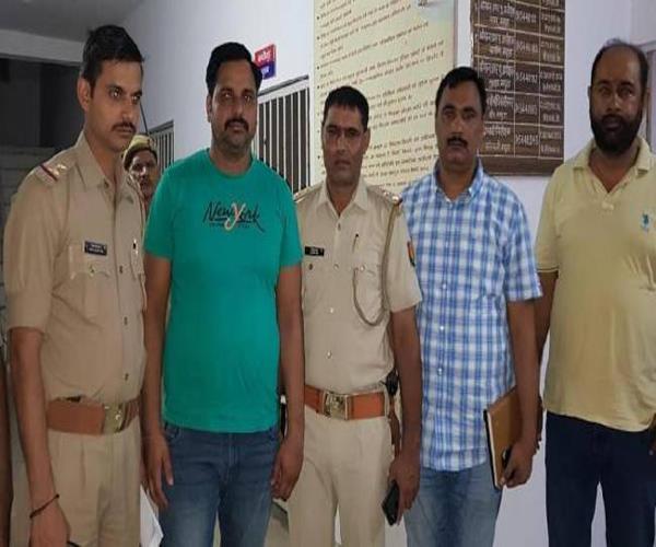 mastermind shyamveer arrested for scam 20 thousand prize