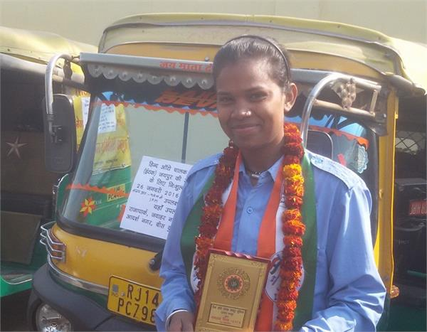 घरेलू हिंसा से लड़कर ऑटो रिक्शा चालक बनी हेमलता!