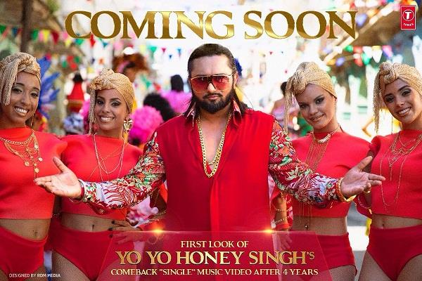 honey singh all set to make his grand comeback