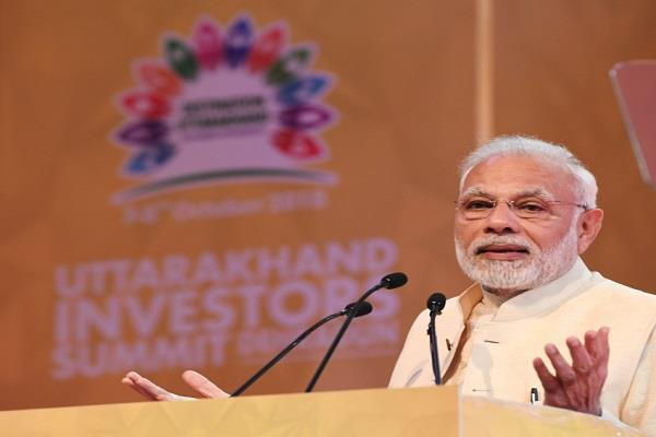 pm modi to visit dehradun today