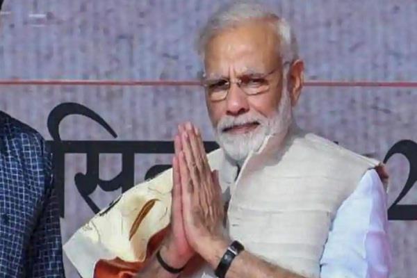 modi government will write a letter to 10 crore people