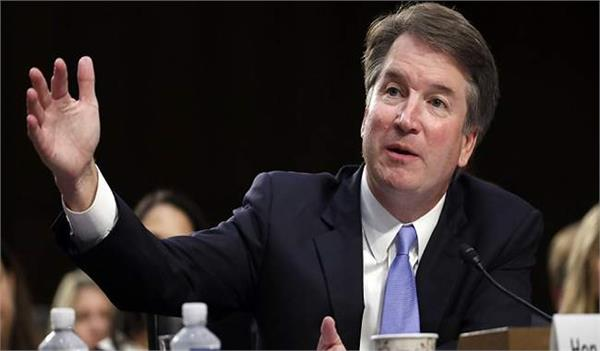for the confirmation of the name of kavanah the process will be in the senate
