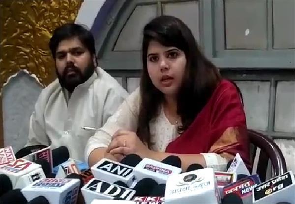 former spokesperson of sp pankhid pathak s press conference