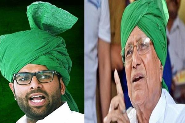 digvijay chautala only ajay chautala has the right to dissolve the inso