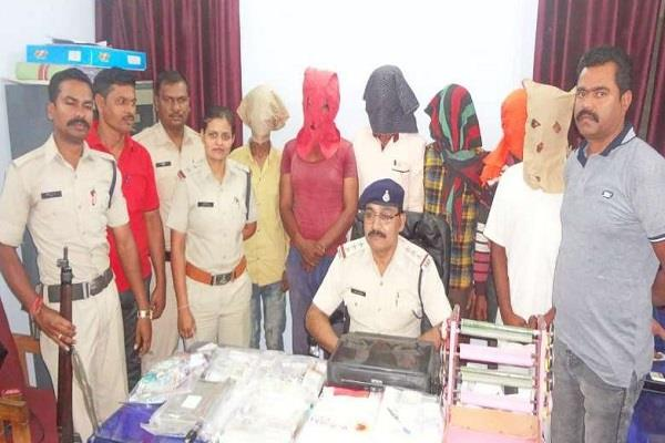 six accused arrested with fake notes of rs 6 lakh 90 thousand