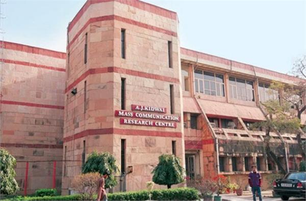 jamia builds in t h e place