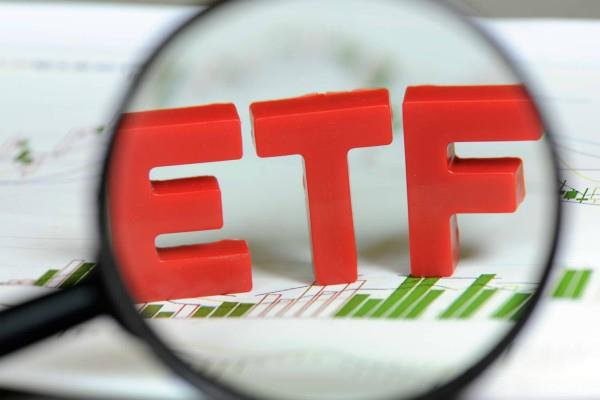 bharat 22 etf to be listed on foreign stock market