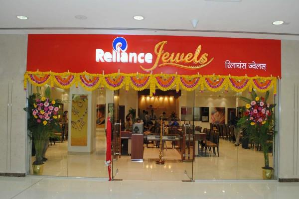 reliance jewels celebrating festive season