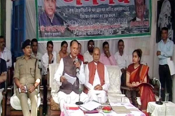 iph minister in hamirpur