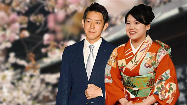 japanese princess ayako gives up royal status for love