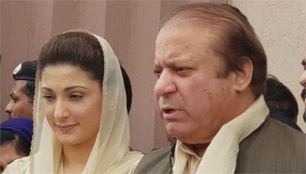 nawaz s house will be heard again daughters mary pregnant