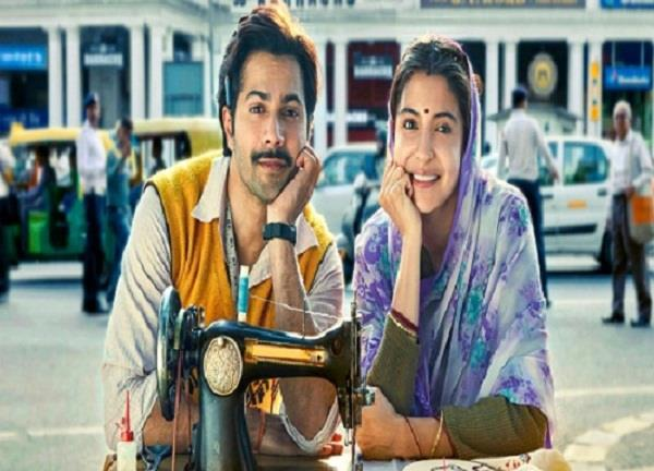 sui dhaaga box office collection