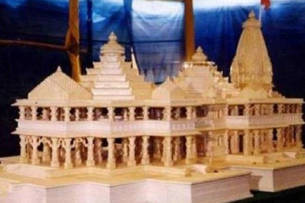 temple in ayodhya will be built only when ramji wants