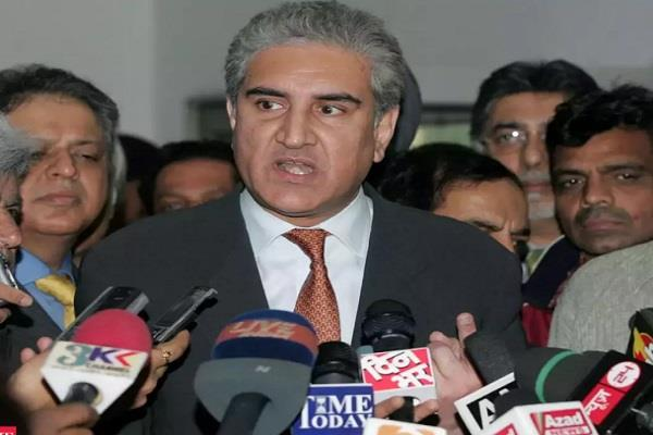 peace in afghanistan will be peace in pakistan qureshi