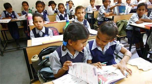 1 million single schools will open