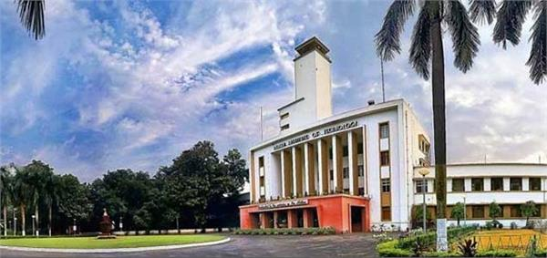 use of plastic in the student premises of iit kharagpur