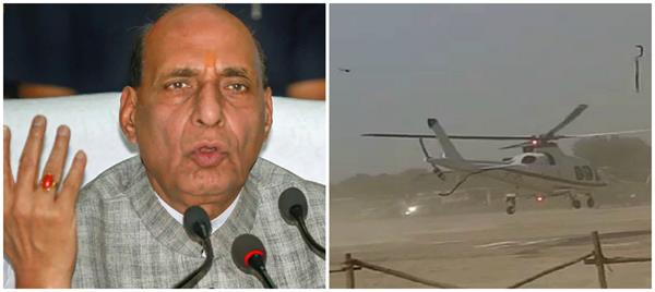 a big mistake in the security of home minister rajnath