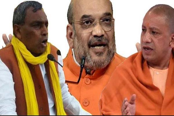 omprakash rajbhar can break alliance with bjp