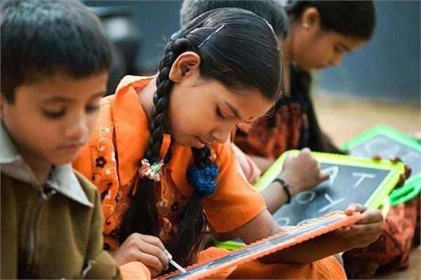 many training centers for children on paper but not in existence