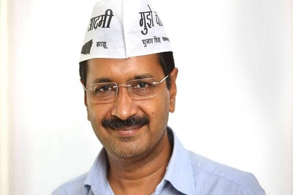 assembly election list of 18 candidates released by aap