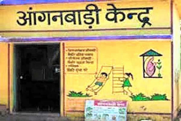 anganwadi centers to remain closed till 30th april