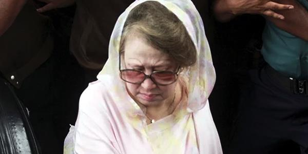 hc enhances the khaleda zia s punishment from 5 to10 years