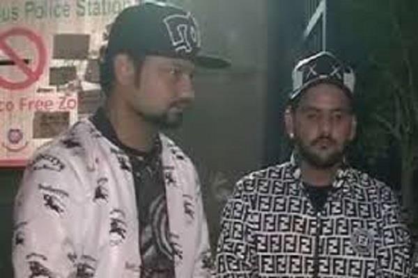 hariyanavi singer and rapper s car attacked