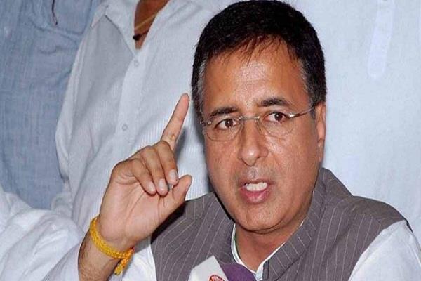 congress narendra modi randeep surjewala imf