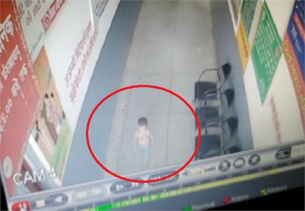 kidnapping of 2 year old girl in hospital
