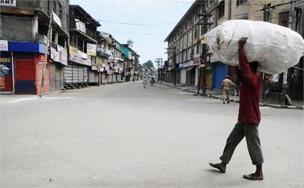 separatist s bandh in kashmir against elections