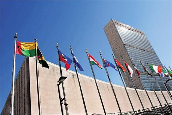 un on the petition of iran against the usa the support of the order of