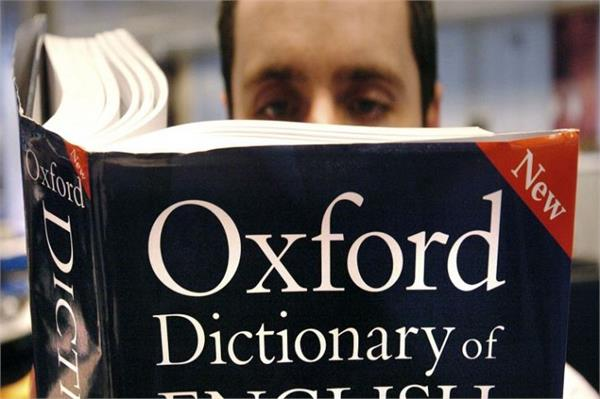 idiocracy among 1400 new words in oxford english dictionary