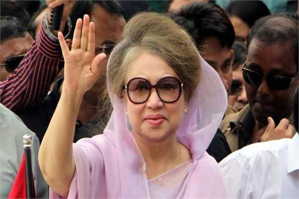 former prime minister khaleda zia can not use parallel complaints left hand