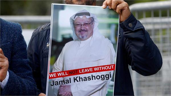 saudi arabia rejects baseless claims of missing journalist