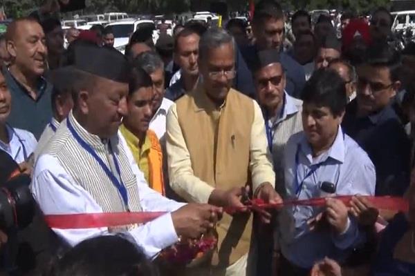 cm inaugurates international cattle and farm fair