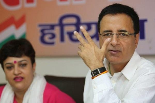 congress narendra modi randeep singh surjewala