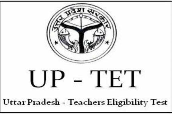 uptet 2018 admit card can be issued soon