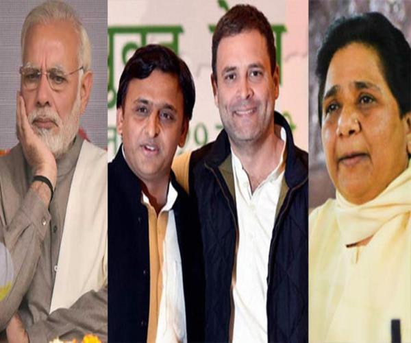 lok sabha election maha coalition to dust on bjp