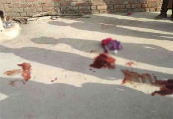 killing of landlady