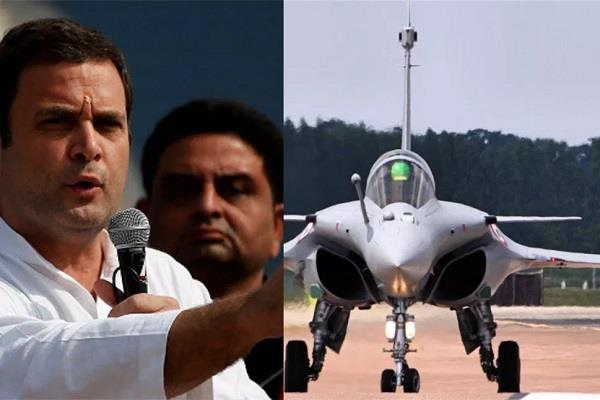 rahul will attack on modi government about rafale deal