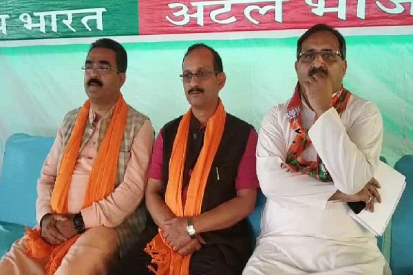 bjp ready for lok sabha elections