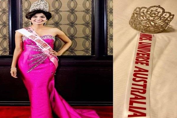 hissar s daughter wins miss universe australia title