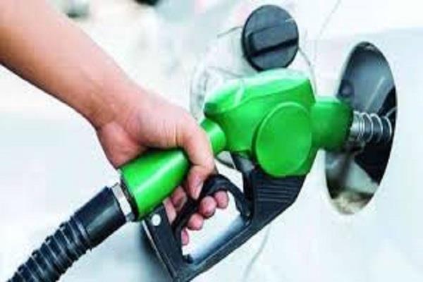 diesel petrol price down in haryana